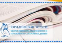 Журнал гуманитарный поиск