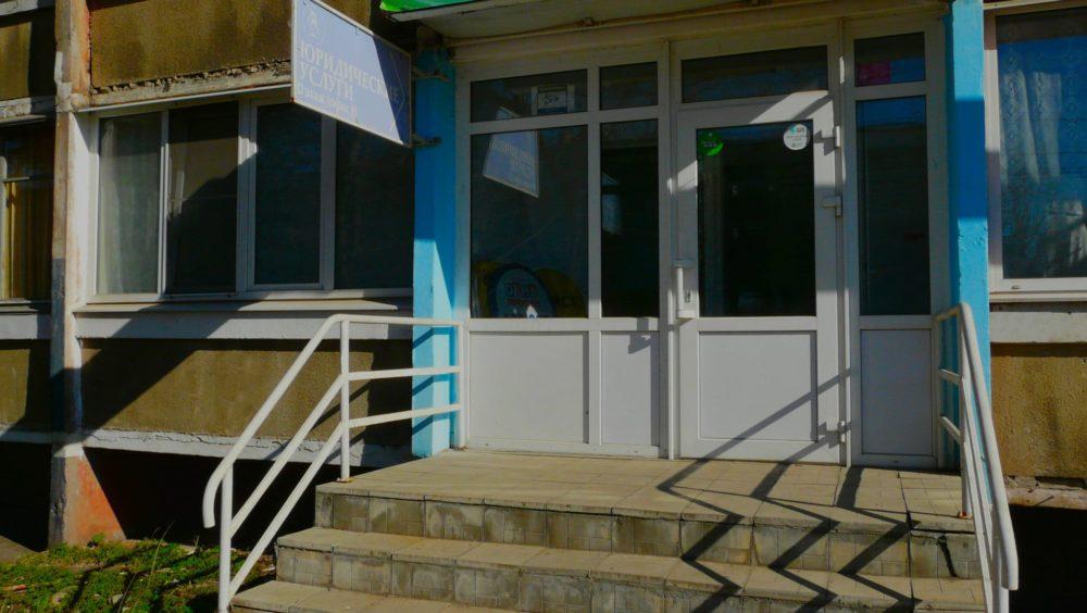 Бюро информационного и правового сопровождения вход в офис