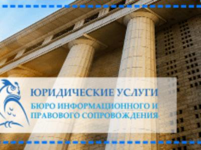 Условия для подачи заявления о вынесении судебного приказа