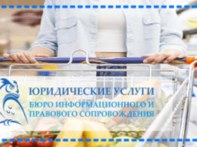 Как вернуть деньги за товар купленный дистанционно?