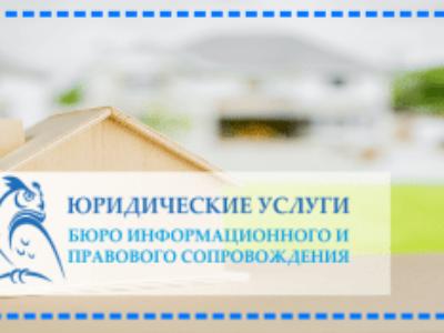 Отказ в принятии граждан на учет в качестве нуждающихся в жилых помещениях